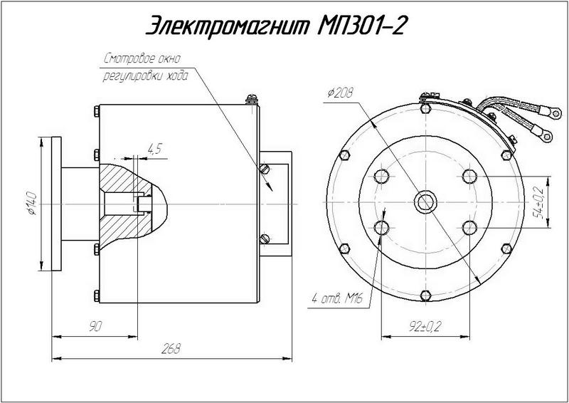 Габаритный чертеж МП-301-2